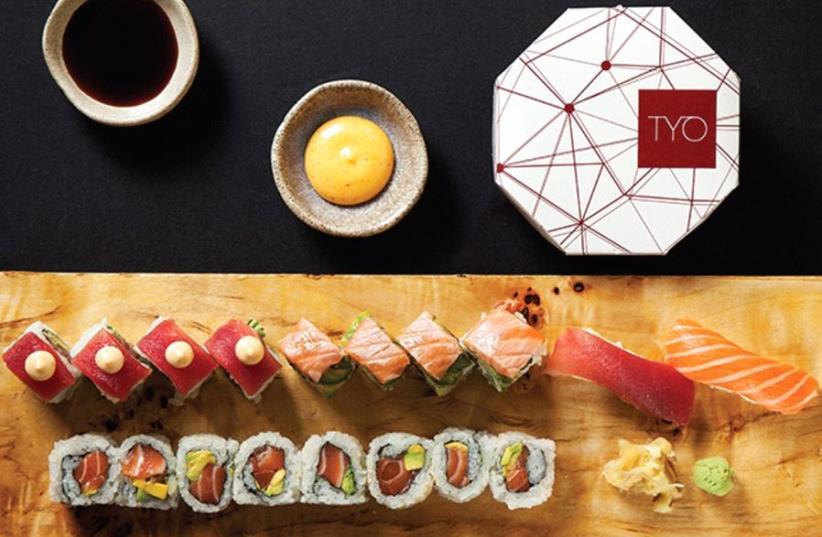 TYO restaurant (photo credit: PR)
