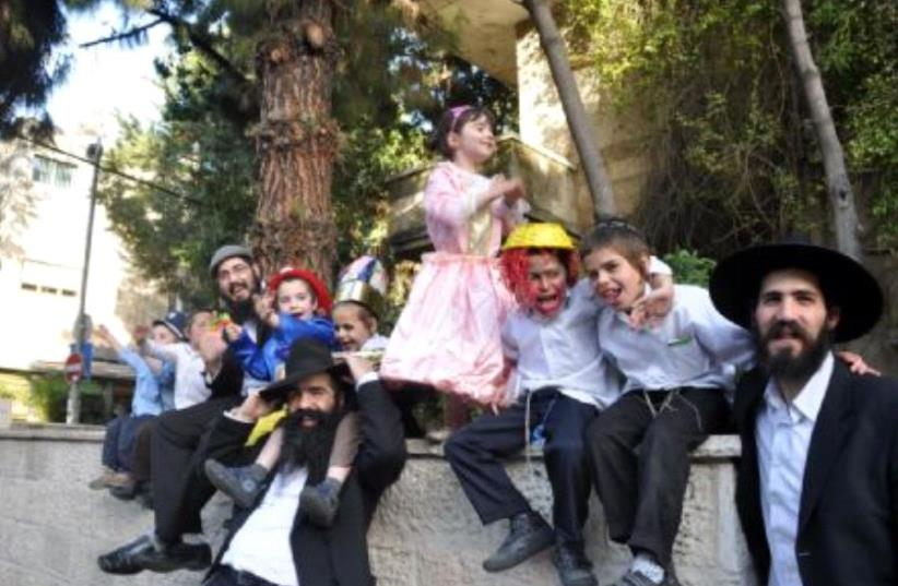 Azza Zaza (photo credit: WWW.JERUSALEMCHABAD.ORG)