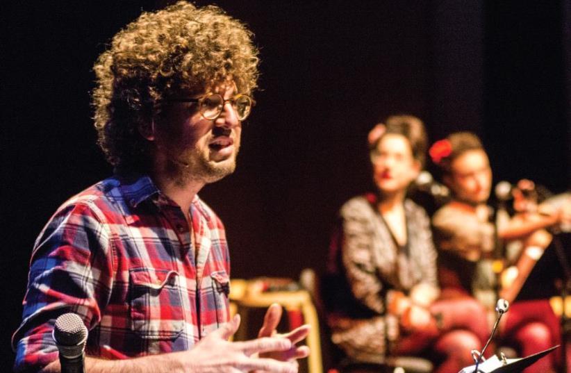 'Israel Story' producer Mishy Harman performs last November at the Jewish Community Center Manhattan (photo credit: KOON / JCC MANHATTAN)
