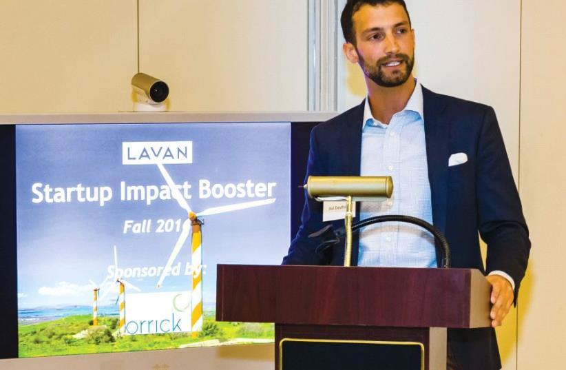 Avi Deutsch, speaks at a LAVAN pitch event last year (photo credit: LAVAN)