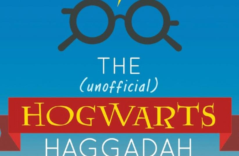 'The (unofficial) Hogwarts Hagaddah' cover (photo credit: Courtesy)