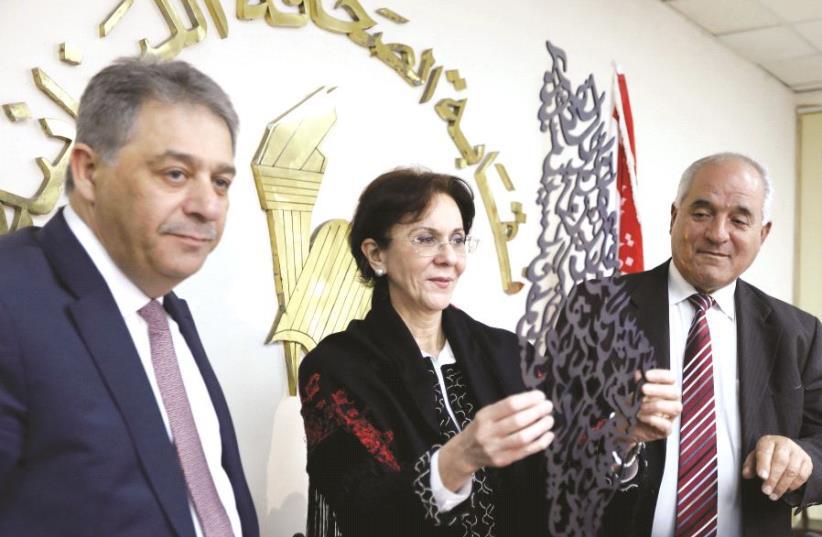 L'ambassadeur palestinien au Liban Ashraf Dabbour et Rima Khalaf (photo credit: REUTERS)
