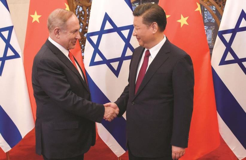 Le président chinois Xi Jin Ping et Benjamin Netanyahu (photo credit: REUTERS)