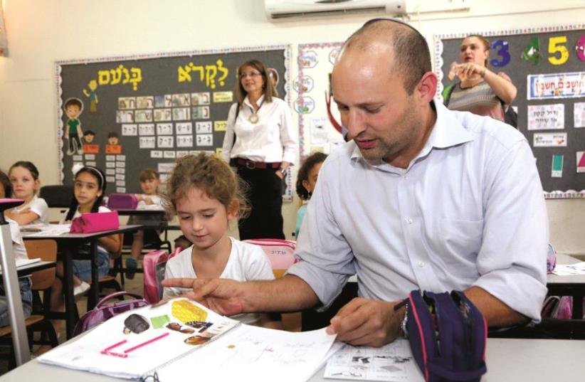Le ministre de l'éducation Naftali Bennett (photo credit: SASSON TIRAM)