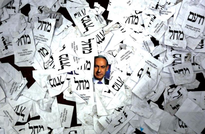 Likud ballots (photo credit: REUTERS)