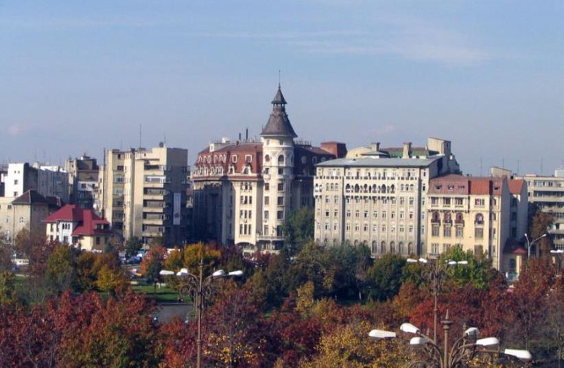 Bucharest (photo credit: Wikimedia Commons)