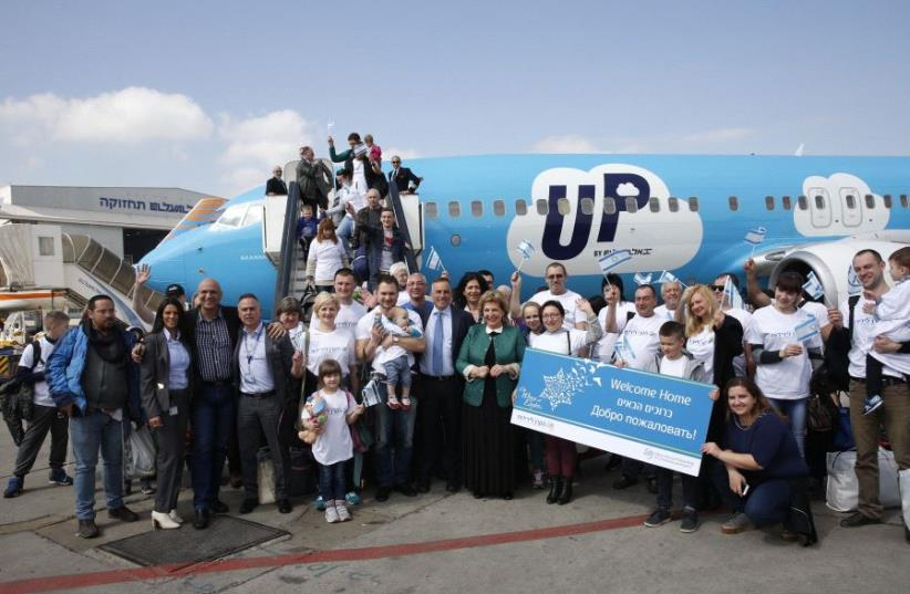 Ukrainians immigrants arrive in Israel (photo credit: OLIVIA FITUSSI)