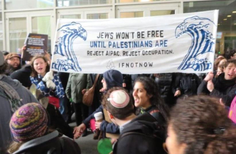 IFNOTNOW PROTESTERS outside the 2017 AIPAC policy conference in Washington, DC (photo credit: RON KAMPEAS)