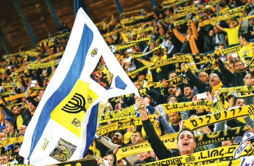 Beitar Jerusalem announced yesterday that its players will leave the pitch before or during matches should the club's fans continue singing racist songs. (photo credit: DANNY MAARON)