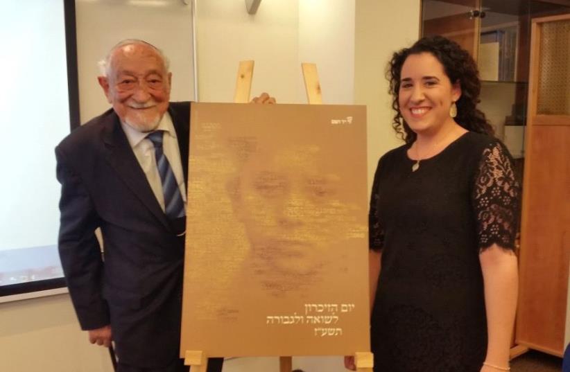 Tamar Odaya Bodner and her grandfather Yoseph Yishaya Bodner. (photo credit: YAD VASHEM)
