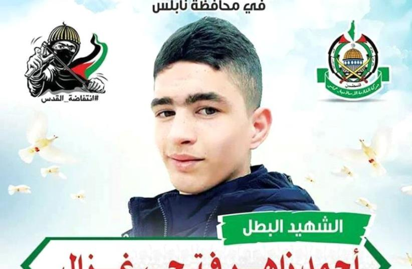 Hamas hailed Ahmed Ghazal as a hero. (photo credit: ARAB MEDIA)