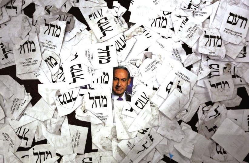 Des bulletins de vote par centaines (photo credit: DR)
