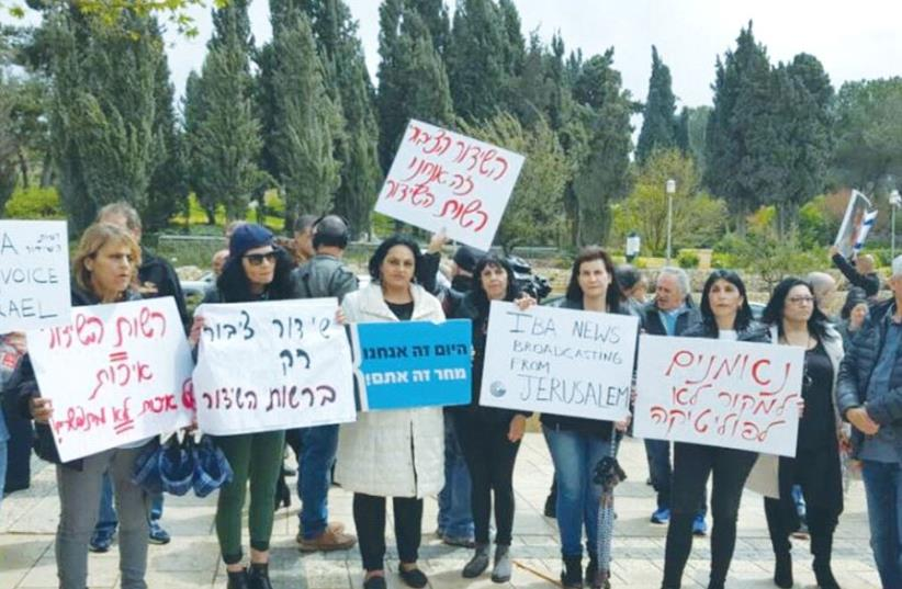 ISRAEL BROADCASTING AUTHORITY workers protest outside the Prime Minister's Office in the capital (photo credit: IBA ENGLISH NEWS)