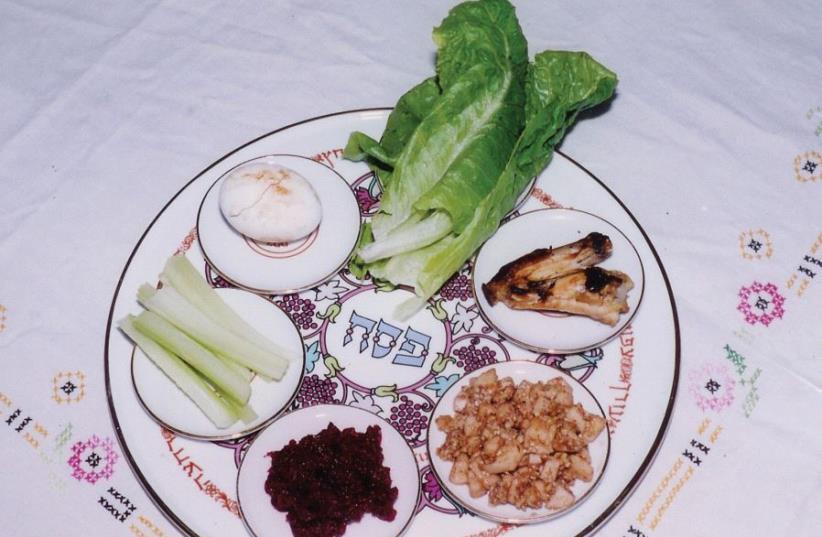 Passover seder plate (illustrative) (photo credit: WIKIPEDIA)