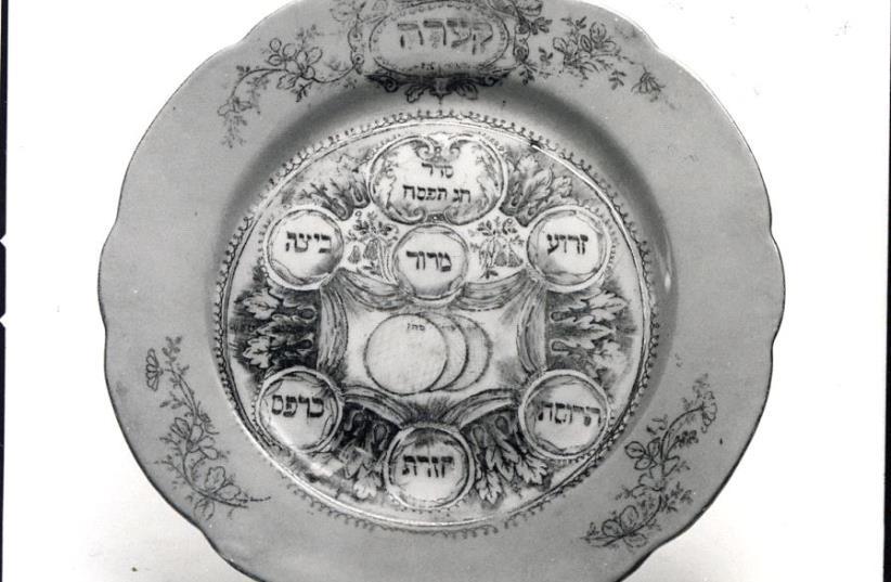 Porcelain 20th-century European Seder plate (photo credit: ERETZ ISRAEL MUSEUM)