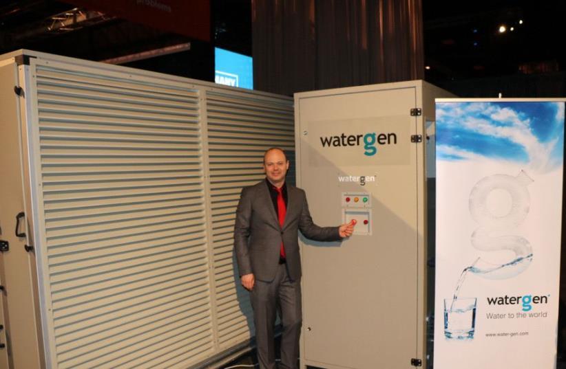 Maxim Pasik, executive chairman of Water Gen (photo credit: COURTESY OF WATER GEN)