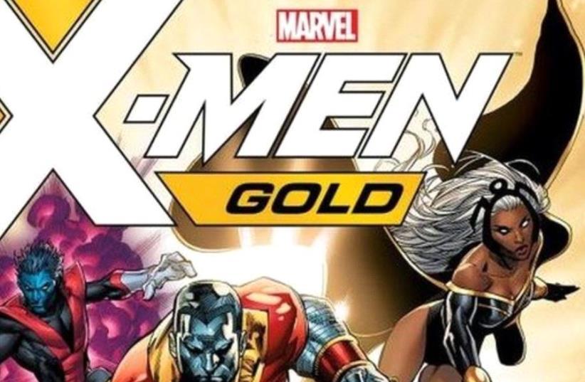 X-Men Gold cover (photo credit: screenshot)