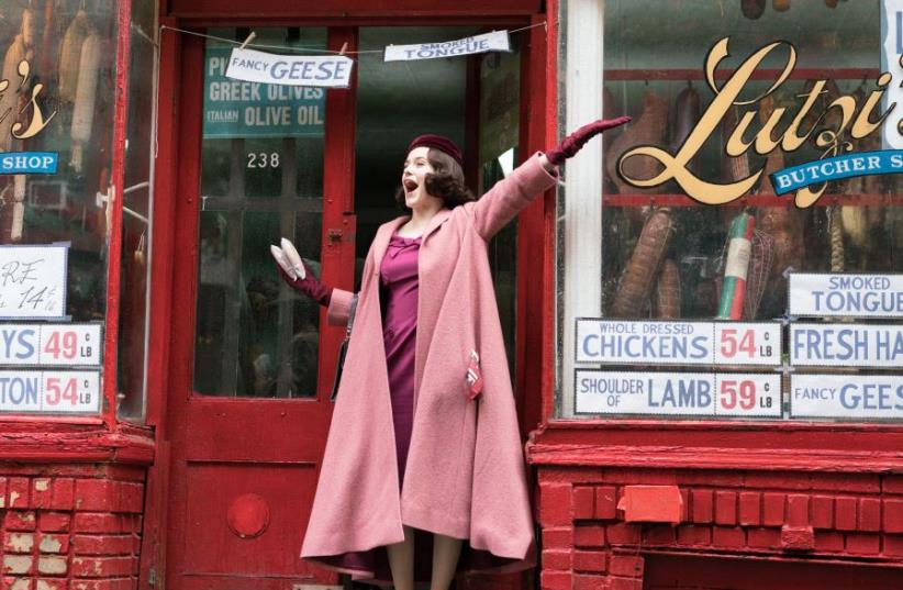 'The Marvelous Mrs. Maisel.' (photo credit: AMAZON)