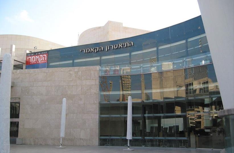 The Cameri theater (photo credit: Wikimedia Commons)