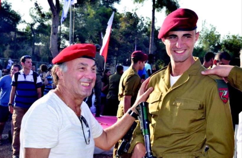 Axel Chetrit (photo credit: IDF)