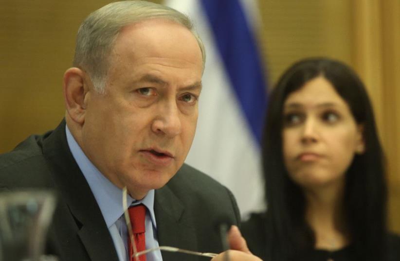 Netanyahu at Knesset hearing on 2014 Gaza War (photo credit: MARC ISRAEL SELLEM)