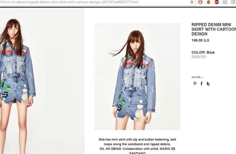 Zara clothing chain under fire for 'Pepe' skirt (photo credit: screenshot)