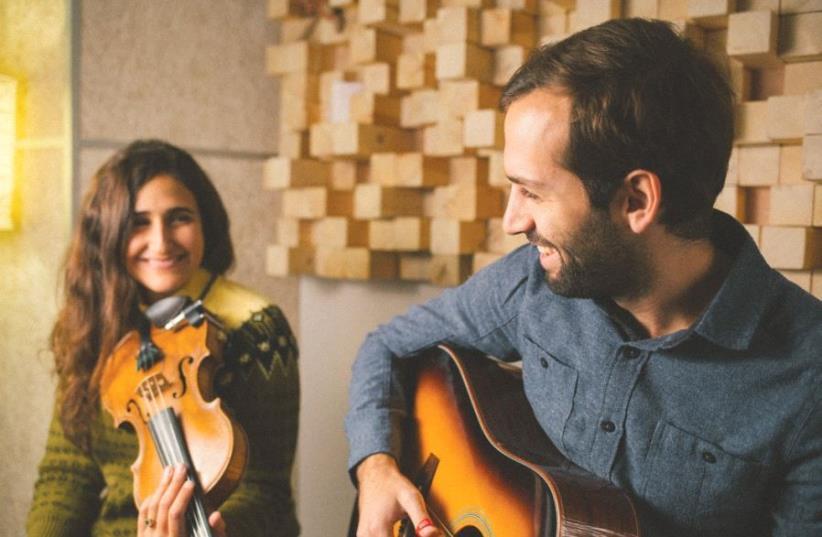 JERUSALEM FOLK duo Tamar and Netanel. (photo credit: YARDEN LIOR)