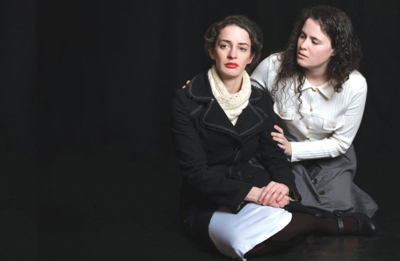 AVITAL MACALES (left) and Rivka Deray in the J-Town Playhouse production of 'Hannah Senesh.' (photo credit: ITA ARBIT)