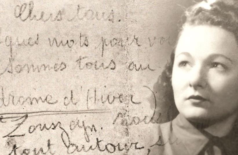 Une lettre écrite par une femme transférée au Vélodrome d'Hiver (photo credit: YAD VASHEM)