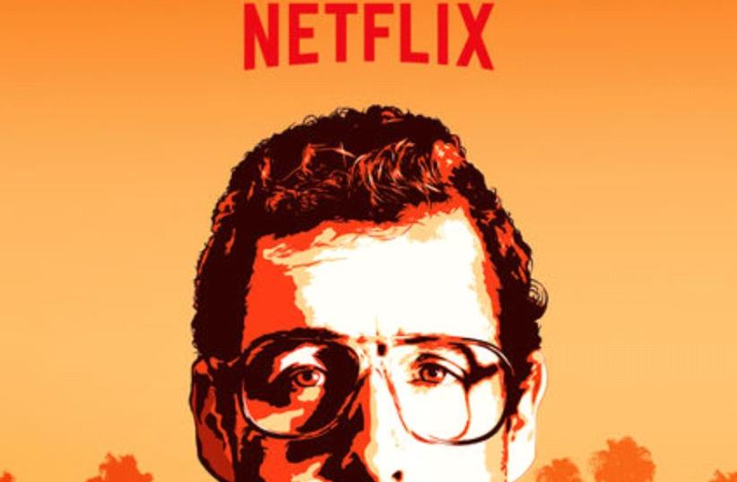 Promo for Adam Sandler's Netflix original film 'Sandy Wexler'  (photo credit: NETFLIX)