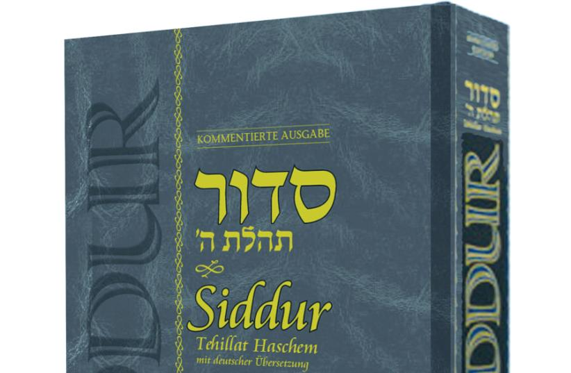 A NEW complete Hebrew-German Orthodox prayer book with contemporary German translation is now available. (photo credit: JUEDISCHES PUBLISHING HOUSE)