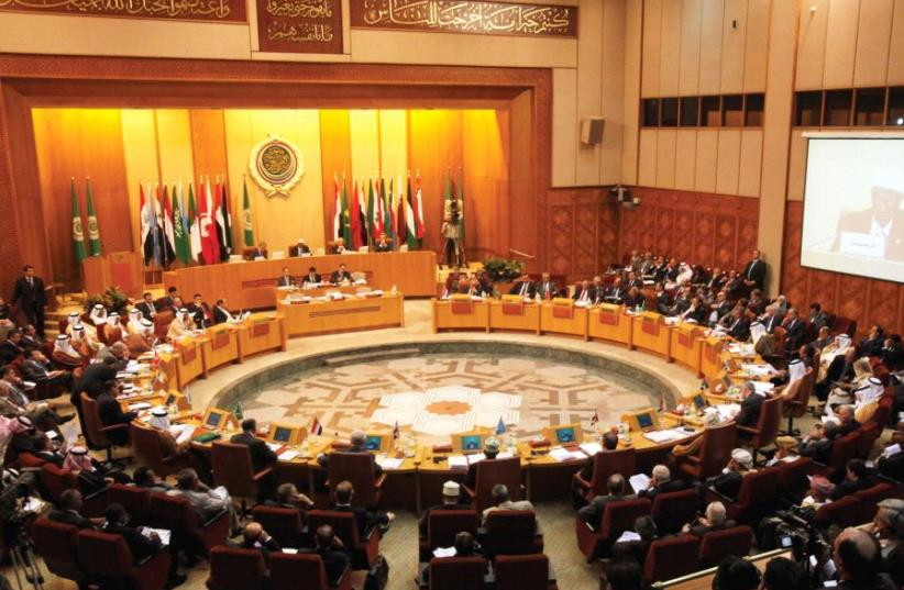 A GENERAL view of the opening session of the Arab Foreign Ministers meeting at Arab League headquarters in Cairo, in 2010. (photo credit: REUTERS)