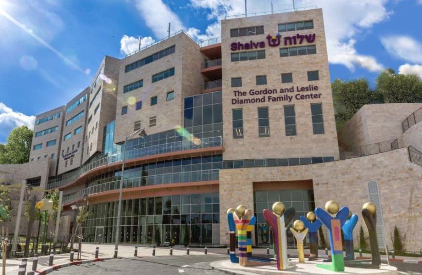 Jerusalem's new Shalva National Center for children with disabilities. (photo credit: SHALVA)