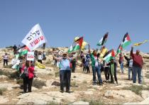 Peace Now demonstration outside of the Kochav HaShahar settlement in the West Bank.