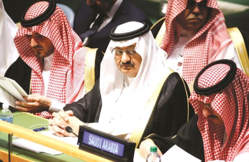 Des représentants de l'Arabie saoudite à l'ONU (photo credit: REUTERS)