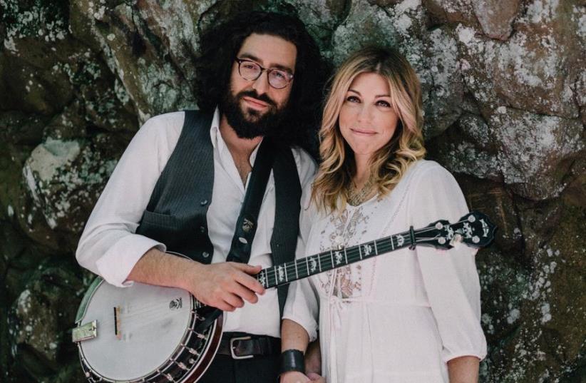 'Nefesh Mountain' - Eric Lindberg and singer Doni Zasloff, a husband and wife-led quartet from the US (photo credit: PR)