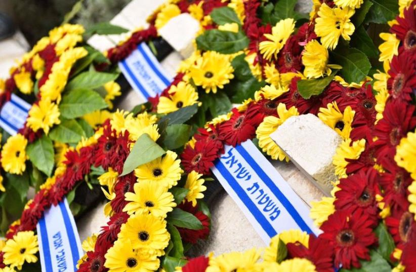 The official Memorial Day State Ceremony at Mt. Herzl Cemetery in Jerusalem (photo credit: ISRAEL POLICE)