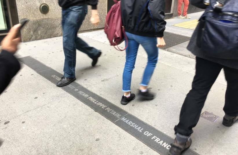 """The name of French Nazi collaborator Henri Philippe Pétain is engraved in New York City's """"Canyon of Heroes"""" on Broadway, alongside those of historical figures such as Churchill, De Gaulle and Ben Gurion (photo credit: DANIELLE ZIRI)"""