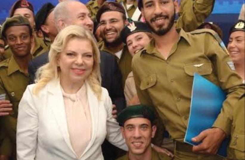SARA NETANYAHU wears Castro. (photo credit: Courtesy)