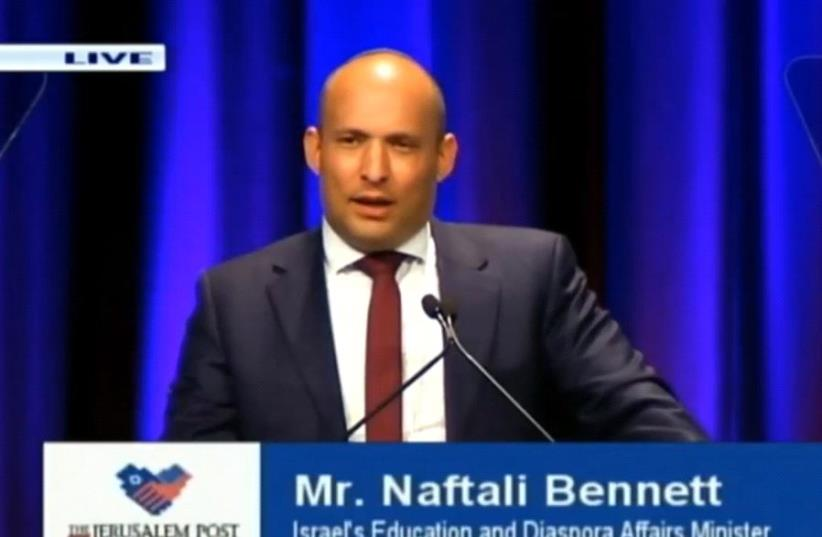 Naftali Bennett at the JPost Annual Conference 2017  (photo credit: screenshot)