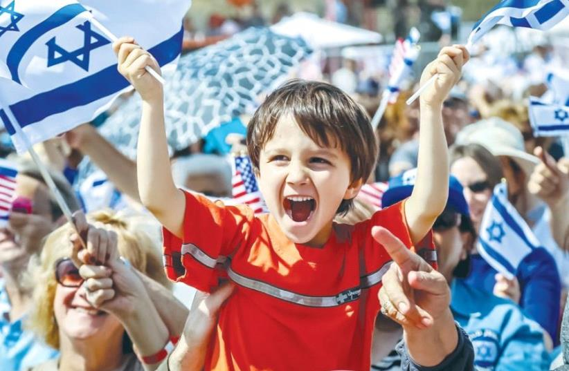 PEOPLE PARTICIPATE in a Celebrate Israel Festival event in 2016. (photo credit: LINDA KASIAN PHOTOGRAPHY)