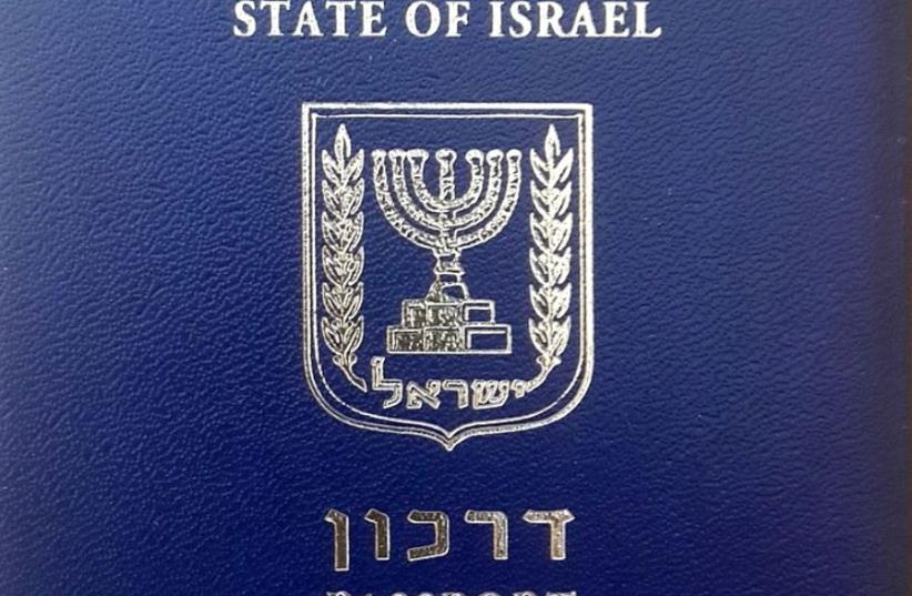 Israeli passport [Illustrative] (photo credit: Wikimedia Commons)