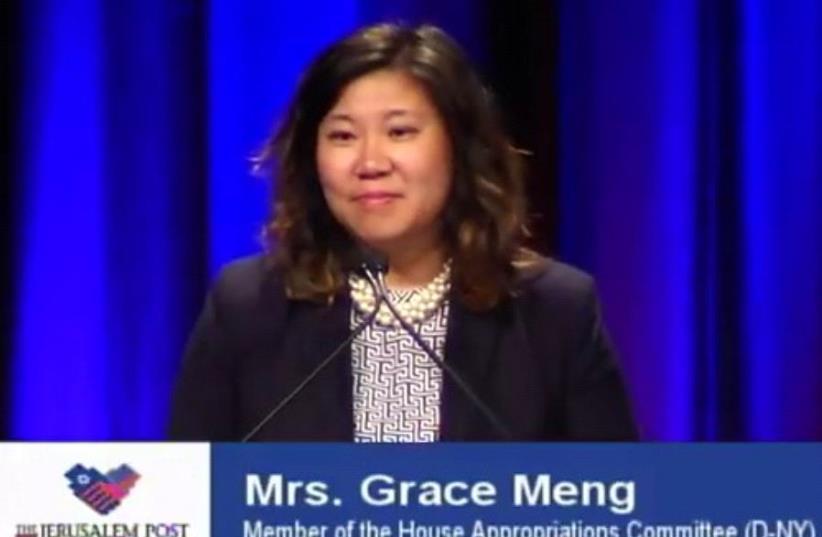Rep. Grace Meng (D-NY) (photo credit: screenshot)