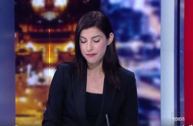 Channel 1 news anchor Geula Even Sa'ar (photo credit: SCREENSHOT CHANNEL ONE)