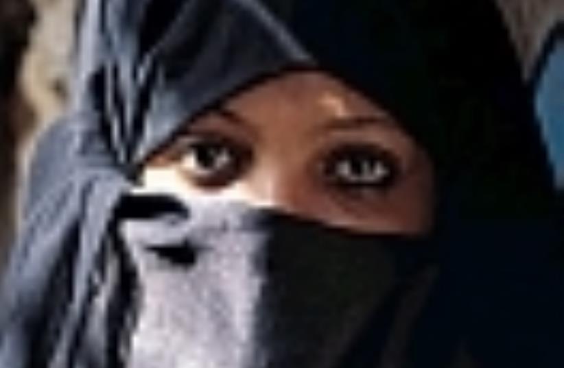 muslim woman 88 (photo credit: Courtesy)