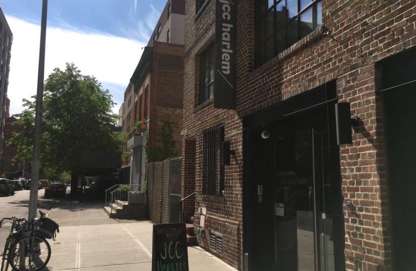 The new JCC Harlem. (photo credit: DANIELLE ZIRI)