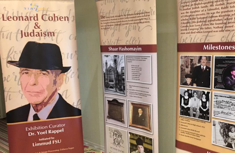 Cohen exhibition (photo credit: COURTESY LIMMUD FSU)