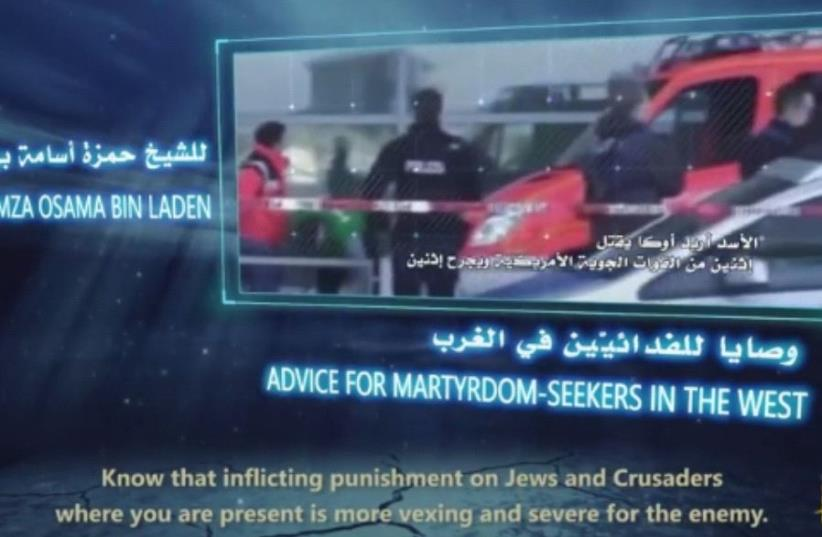 A propaganda video release by Hamza Osama bin Laden calling for lone-wolf attacks (photo credit: screenshot)