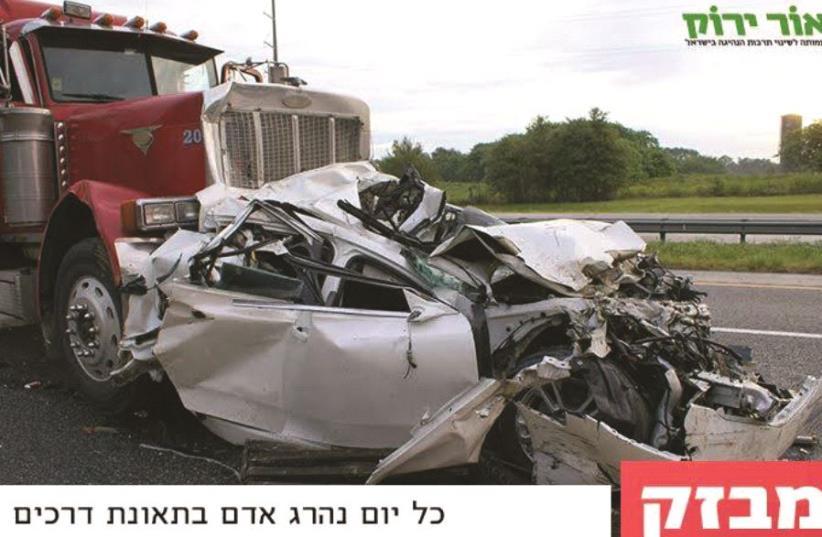 Collision entre deux véhicules (photo credit: DR)