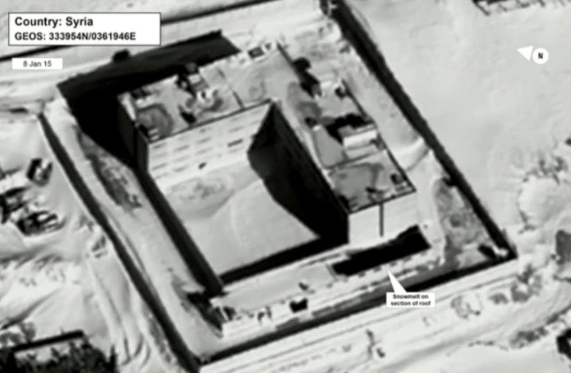 A satellite view of part of the Sednaya prison complex near Damascus, Syria is seen in a still image from a video briefing provided by the US State Department on May 15, 2017 (photo credit: REUTERS)